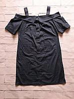 Женское платье с приспущенными рукавами 48-50р