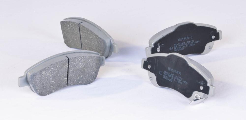 Колодка тормозная HONDA CR-V (производство ASHIKA) (арт. 50-04-405), rqc1qttr