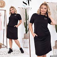 Стильный повседневный летний женский костюм юбка и футболка из вискозы(48-58), фото 1