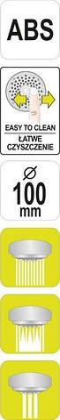 Душевая лейка SILVER MOON 100 мм Fala 75636, фото 2