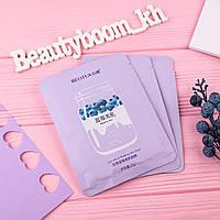 Маска-салфетка для лица с экстрактом черники питательная BEOTUA 25гр.