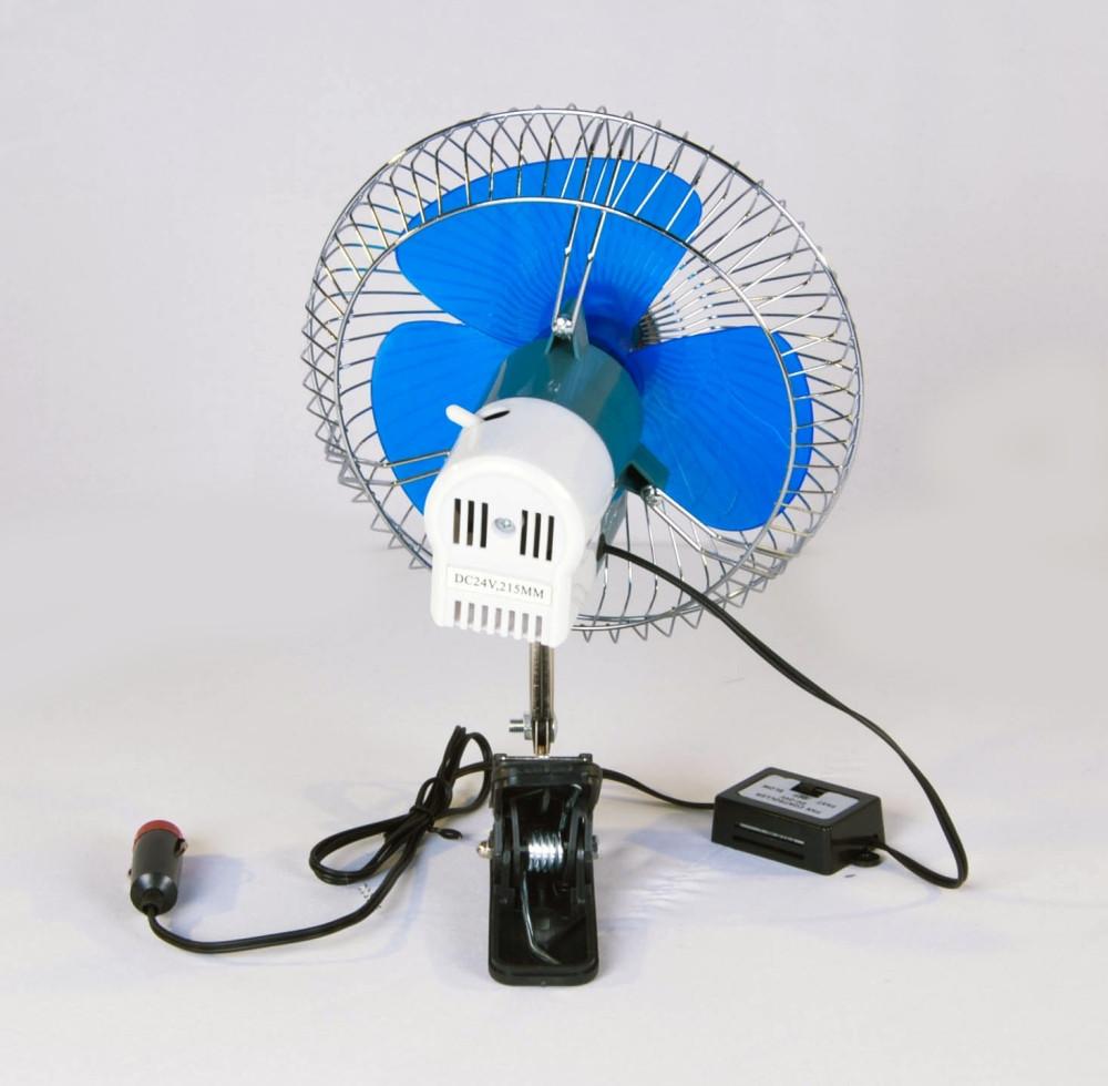 Вентилятор автомобильный 8 дюймов, с переключателем (прищепка), 24В (арт. DK-8240), rqx1qttr