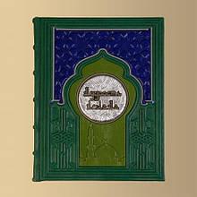 """Книга в кожаном переплете инкрустирована кристаллами Swarowski """"Мудрость ислама"""""""