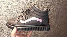 Стильные женские зимние ботинки сникерсы, фото 2
