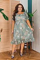 Нежное женское шифоновое платье (два цвета)  БАТАЛ 05219