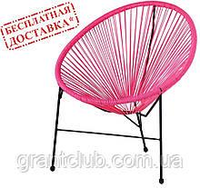 Крісло Acapulco ротанг рожевий AMF (безкоштовна адресна доставка)