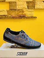 Кожаная джинс мужская обувь Silver