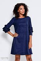 Синее платье из эко-замши прямого кроя с воланами на рукавах
