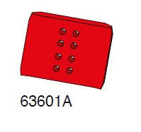 Стабілізатор 63601A