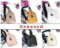 НОВИНКА!!! Модные женские сумочки-слинги!