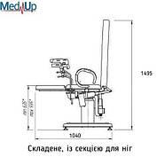 Крісло гінекологічне КрГ-2, фото 2