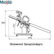 Крісло гінекологічне КрГ-2, фото 4