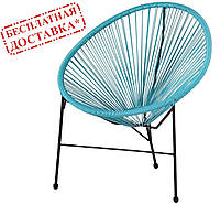 Кресло Acapulco ротанг голубой AMF (бесплатная адресная доставка)