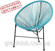 Крісло Acapulco ротанг блакитний AMF (безкоштовна адресна доставка)