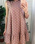 Летнее платье - трапеция в горошек с поясом и оборкой 7031141, фото 4
