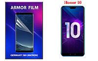 ARMOR (БРОНЯ) пленка для смартфона Honor 10