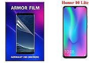 ARMOR (БРОНЯ) пленка для смартфона Honor 10 Lite