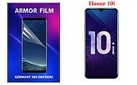 ARMOR (БРОНЯ) пленка для смартфона Honor 10i