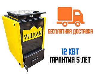Котел шахтный холмова Вулкан (Vulkan) 12 кВт. Бесплатная доставка!