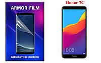 ARMOR (БРОНЯ) пленка для смартфона Honor 7C