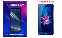 ARMOR (БРОНЯ) пленка для смартфона Honor 8 Lite