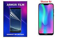 ARMOR (БРОНЯ) пленка для смартфона Honor 8c