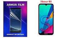 ARMOR (БРОНЯ) пленка для смартфона Honor 8S