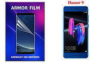 ARMOR (БРОНЯ) пленка для смартфона Honor 9
