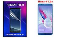 ARMOR (БРОНЯ) пленка для смартфона Honor 9 Lite