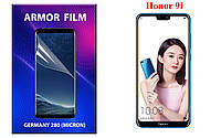 ARMOR (БРОНЯ) пленка для смартфона Honor 9i