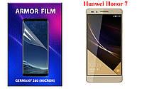 ARMOR (БРОНЯ) пленка для смартфона Huawei Honor 7