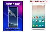 ARMOR (БРОНЯ) пленка для смартфона Huawei Honor 7i