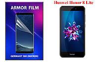 ARMOR (БРОНЯ) пленка для смартфона Huawei Honor 8 Lite