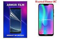 ARMOR (БРОНЯ) пленка для смартфона Huawei Honor 8C