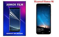 ARMOR (БРОНЯ) пленка для смартфона Huawei Honor 9i
