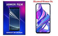 ARMOR (БРОНЯ) пленка для смартфона Huawei Honor 9x