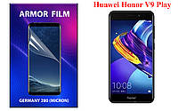 ARMOR (БРОНЯ) пленка для смартфона Huawei Honor V9 Play