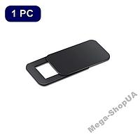 Шторка для веб-камеры Webcam Cover Privacy Protection для смартфона, ноутбука, планшета Black