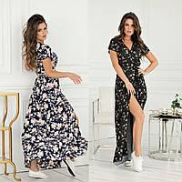 Женское в пол летнее платье на запах с поясом 44 46 48 50 52 черное темно синее беж пудра желтое белое цветы