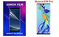 Полиуретановая пленка Huawei P30 Pro