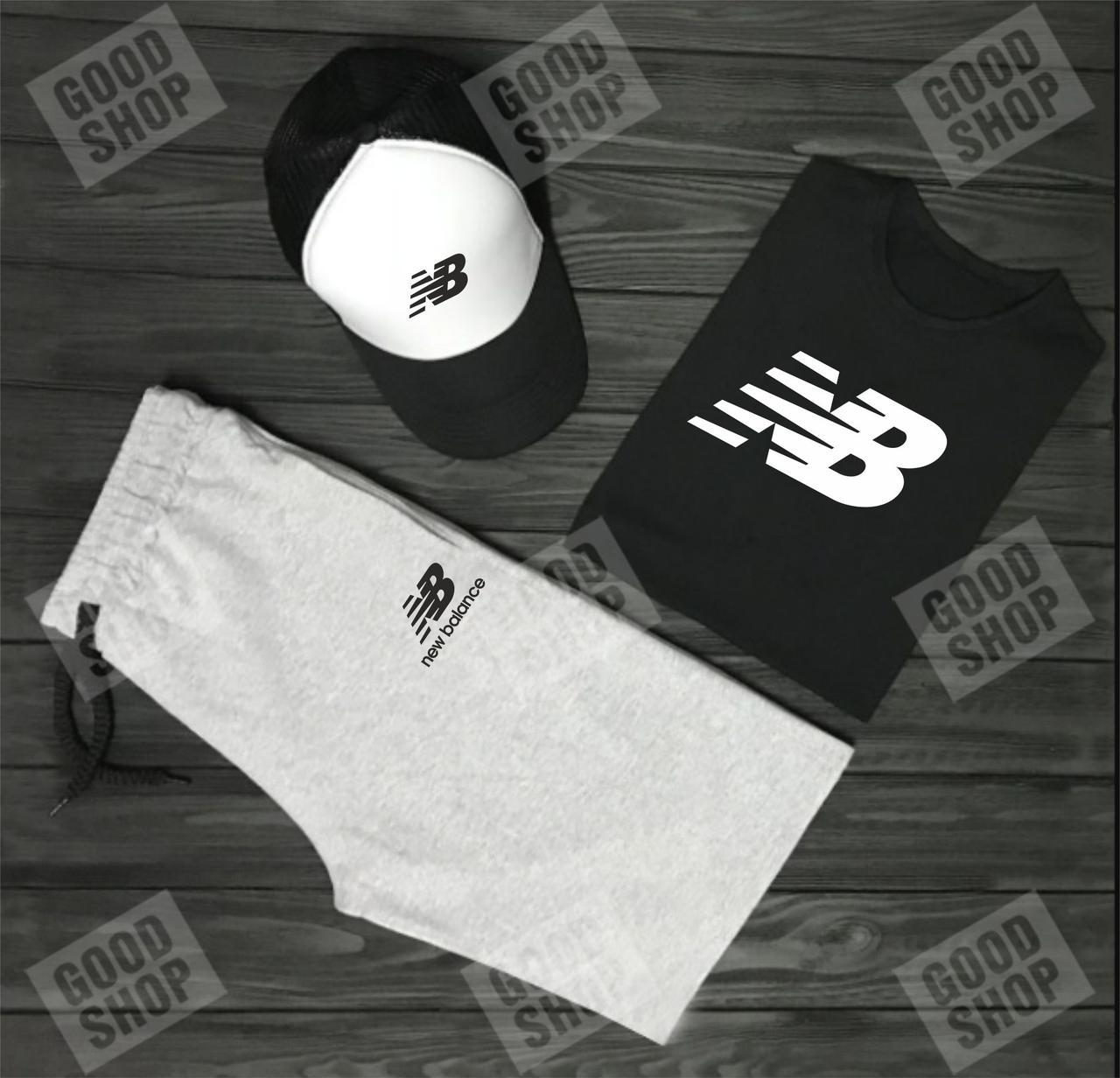 Мужской комплект футболка кепка и шорты New Balance черного, серого и белого цвета (люкс копия)
