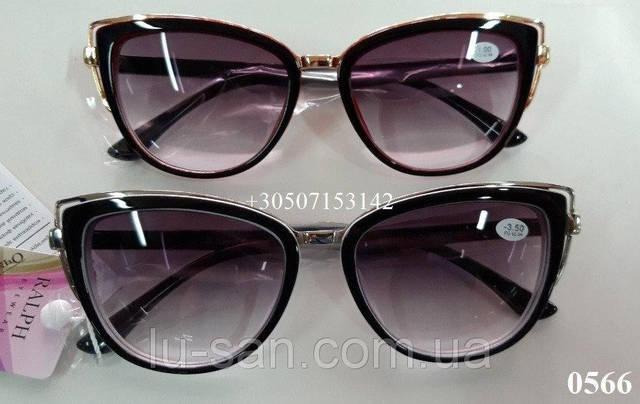 Тонированные очки 0566