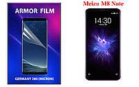 Полиуретановая пленка Meizu M8 Note