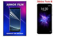 Полиуретановая пленка Meizu Note 8