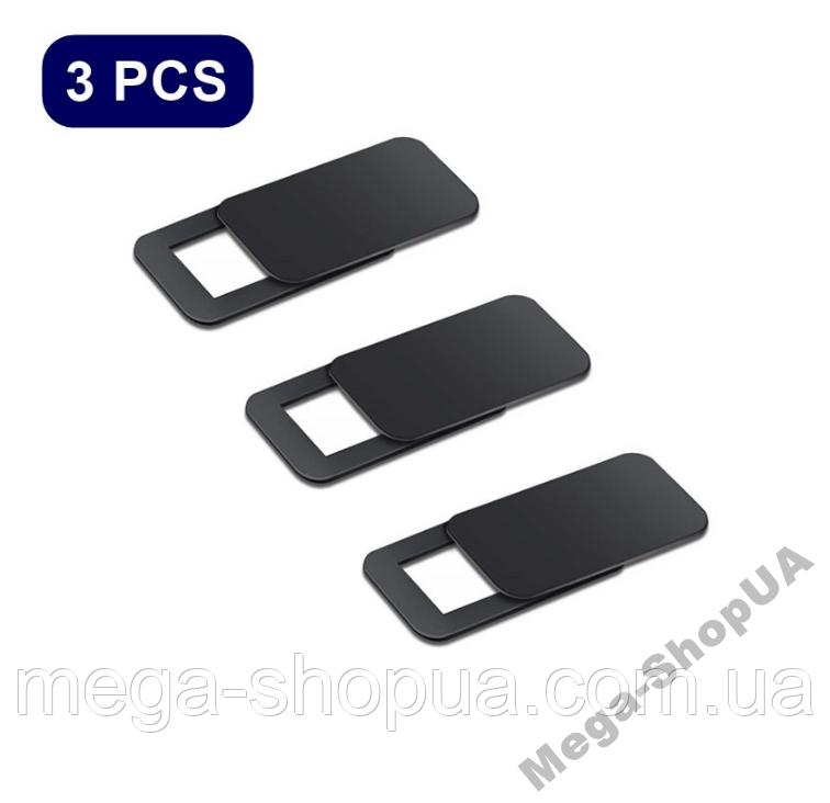 Шторки для веб-камеры 3 штуки Webcam Cover Privacy Protection для смартфона, ноутбука, планшета Black