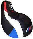Кресло мешок пуф бескаркасный БМВ, фото 4