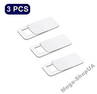 Шторки для веб-камеры 3 штуки Webcam Cover Privacy Protection для смартфона, ноутбука, планшета White