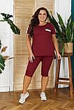 Летний женский костюм:футболка и бриджи,размеры:48-50,52-54,56-58., фото 3