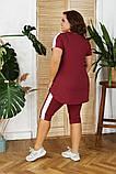 Летний женский костюм:футболка и бриджи,размеры:48-50,52-54,56-58., фото 8