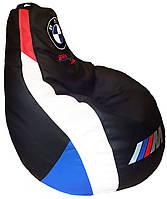 Бескаркасное Кресло мешок бескаркасный БМВ, фото 1